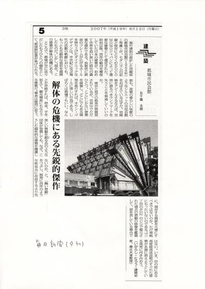 Scan10017_2