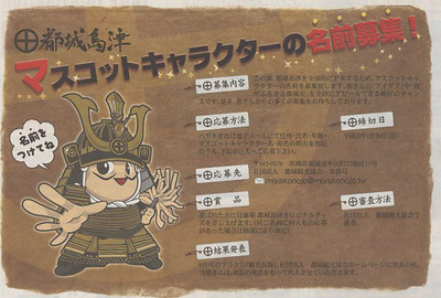 Scan100092