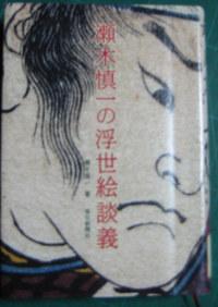19393412_img