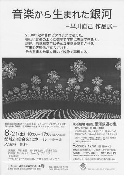 Scan10084