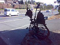 201112316194