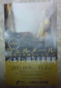 2012120271632