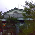 20070929873